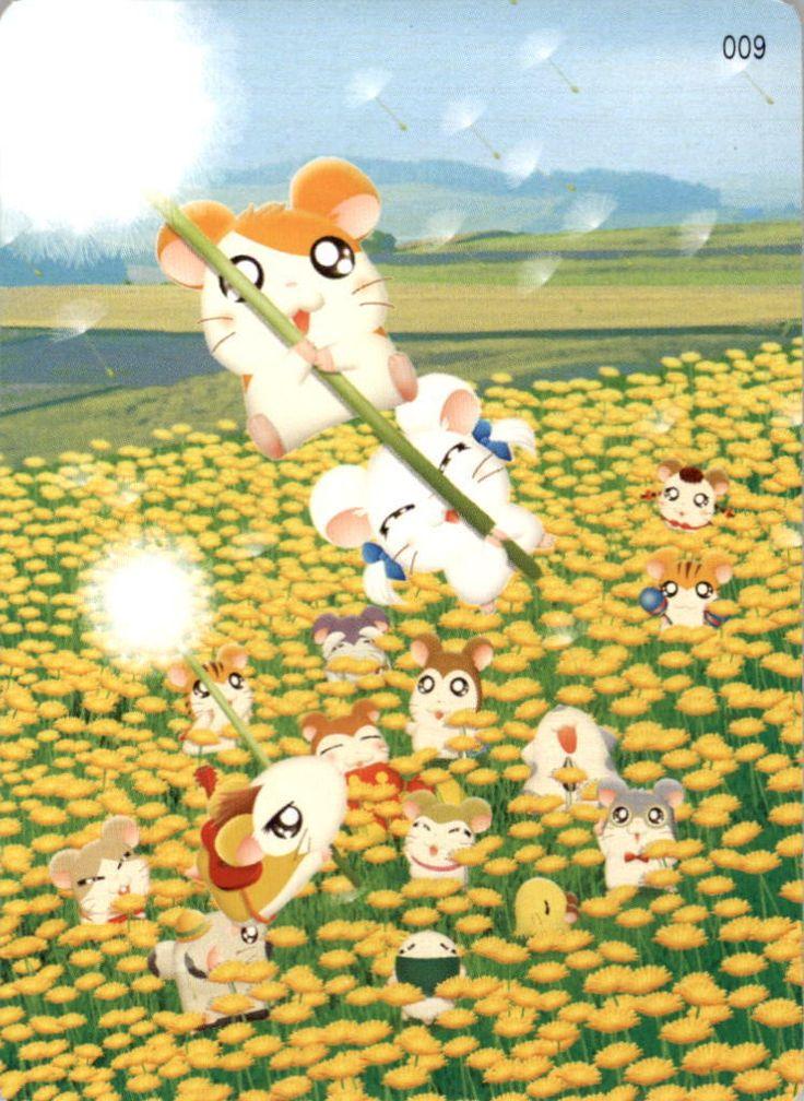 2002-03 Hamtaro Stickers #9 (16 hamsters, dandelion field) - NM-MT