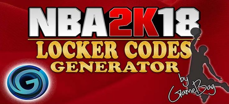 Free NBA 2K18 Locker Codes Generator For PS4, XBox One, Switch, PC