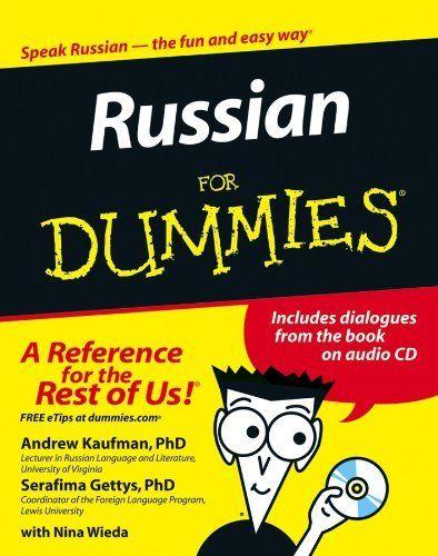 Russian For Dummies by Nina Wieda. $13.74