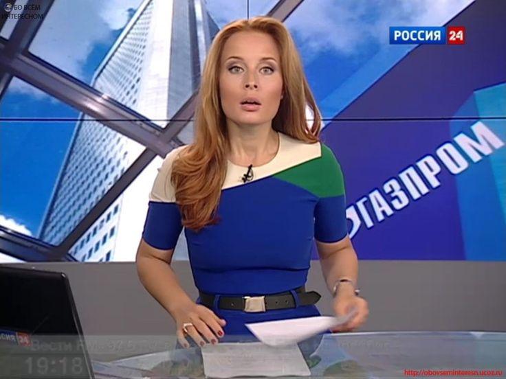 Мария Моргун. Российская журналистка, главный редактор телеканала «Живая планета» (с 2014 года), телеведущая, корреспондент ВГТРК.