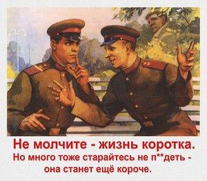 roman1973mb — «плакат (7).jpg»  на Яндекс.Фотках