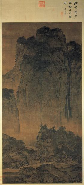 Fan Kuan ( 范寬, China, ca.990–1020) Travellers amid Mountains and Streams ca.1020 a.c.