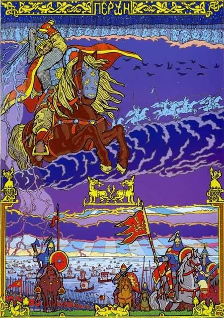 Андрей Гусельников славянские Боги картины