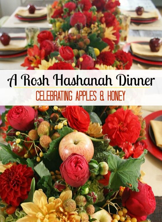 rosh hashanah dinner ideas