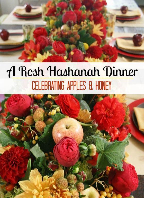 rosh hashanah dinner menu