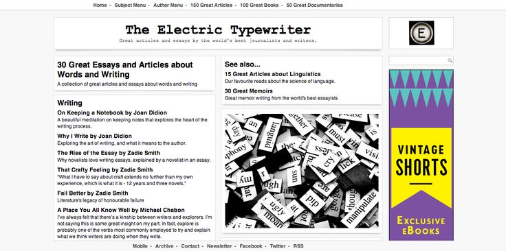 Electric typewriter essays