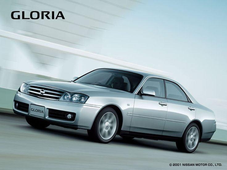 Nissan Gloria Photos, Picture # Size: Nissan Gloria Photos   One Of The  Models Of Cars Manufactured By Nissan