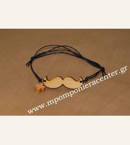 Μαρτυρικό μουστάκι ξύλινο & ξύλινο σταυρό