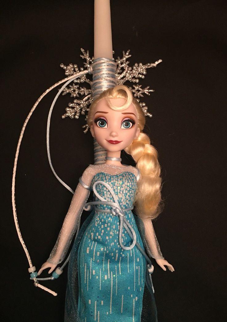 A personal favorite from my Etsy shop https://www.etsy.com/listing/272091894/elsa-frozen-queen-princess-greek