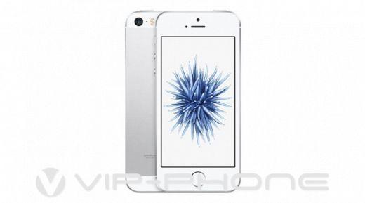 Apple iPhone SE 32Gb Silver-White gyártói Apple Store garanciás mobiltelefon
