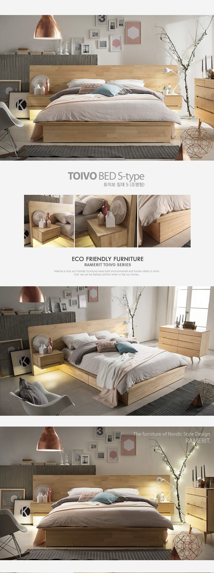 [Ramerit] Birch Nordic Bed : TOIVO BED Special-type