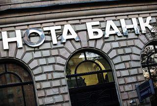 net dolga ~ у меня нет крупных долгов, потому что...: ЦБ РФ отозвал лицензии у Нота-банка и Связного бан...