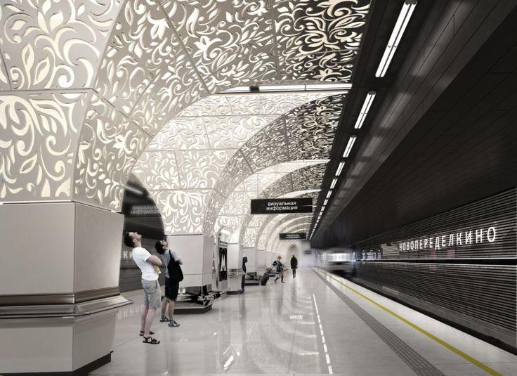 Станция метро Солнцево и Ново-Переделкино, варианты дизайнов