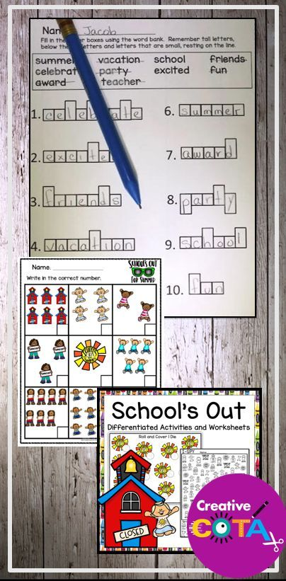 This is a school's out for summer, last day of school, last week of school set that includes differentiated, themed worksheets/activities which incorporate math, literacy, writing, fine motor, gross motor and visual perceptual skills. These resources can be used for centers, small group therapy sessions, occupational therapy, speech therapy, classroom activities or can be left for a substitute. Several no prep worksheets are included, as well as, some activities that require some prep.