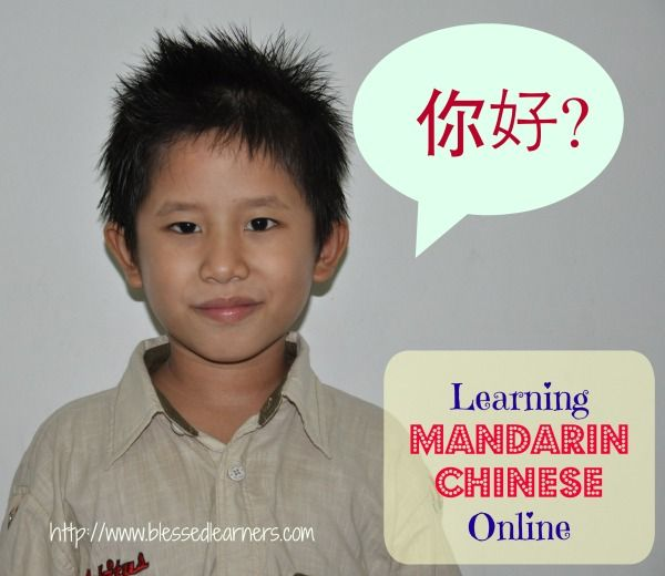 Learning Mandarin Chinese Online is getting easier with the Middlebury Interactive. It has reading, listening, writing, and speaking lab to help learners.