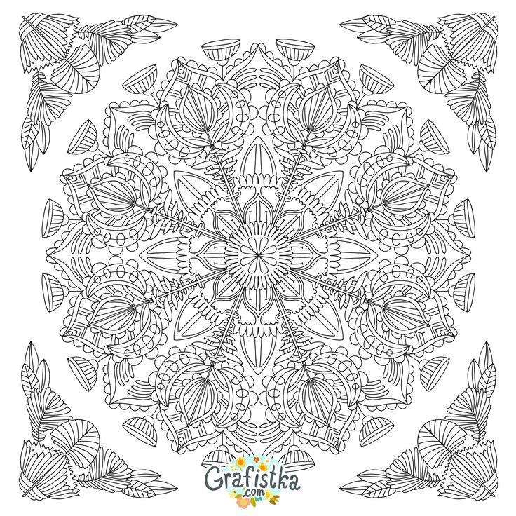 Cute Grown Up Coloring Books