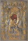 Paramithia / Consolazione / Bunda Maria, Penghibur