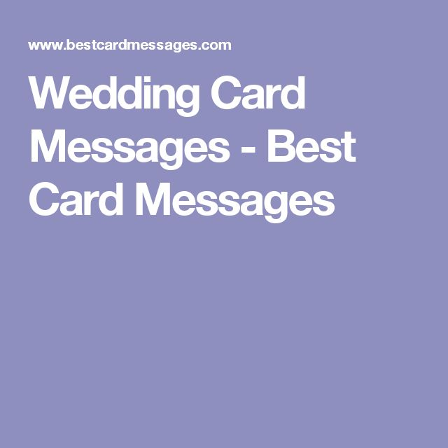 Get Well Card Messages