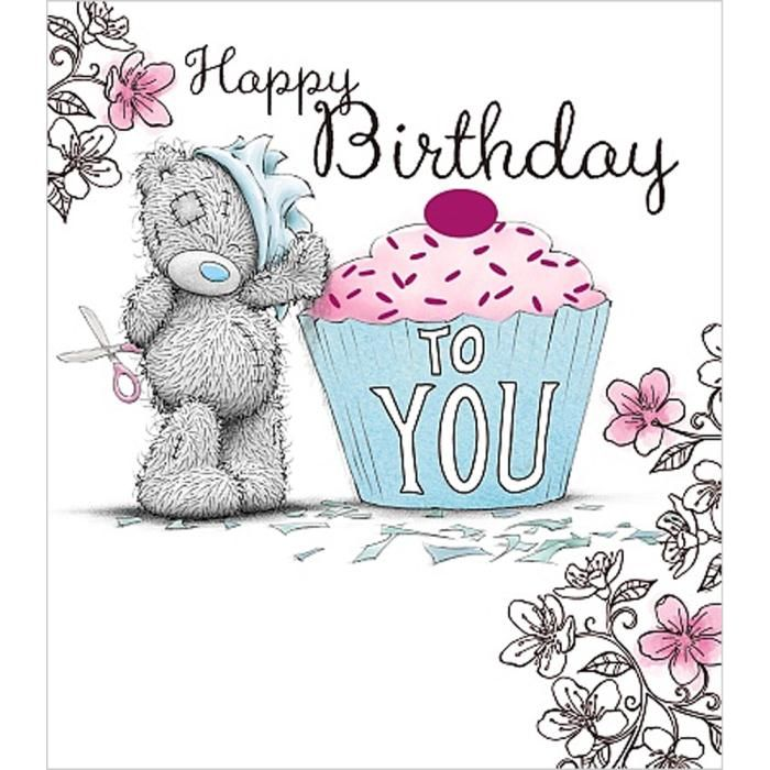 Happy Birthday To You Cupcake Me to You Bear Card (A01US025) : Me to You Bears Online - The Tatty Teddy Superstore.