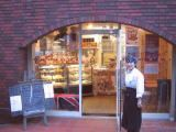 バースデーケーキ・誕生日ケーキ・ロールケーキのお取り寄せ・通販も~うしゃぎさん・町田 スイーツ&クレープ&アイスケーキ&バースデーケーキ…