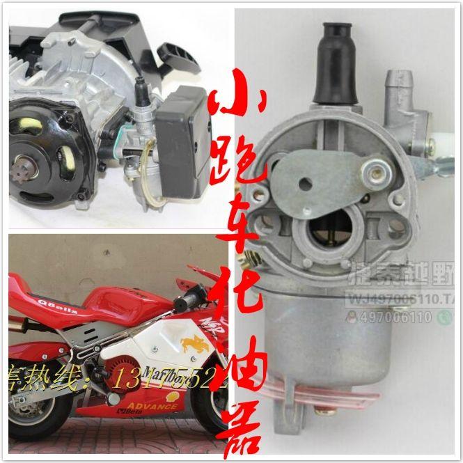 Mini Motorcycle Small Sports Off Road 49cc Stroke 4wd Carburetor 47cc Pocket  Bike Carburetor Moto