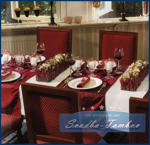 Свадебное меню рецепты салатов