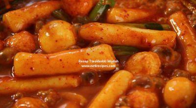 Tteokbokki, membuat camilan khas korea dengan mudah dan enak / Tteokbokki snack from korean, this is easy and yummy to make at home.