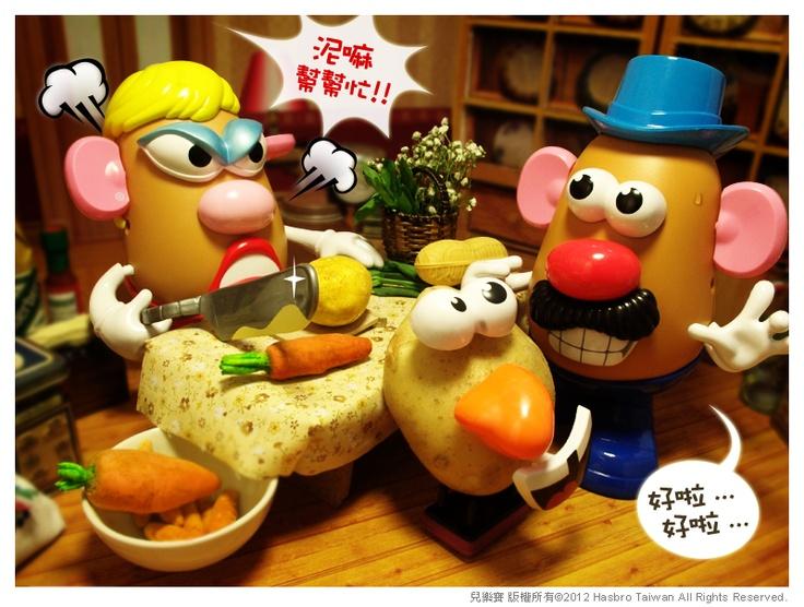 只有很少很少的人記得,1952年蛋頭先生正式上市時,只包含配件,父母親需要幫小朋友準備馬鈴薯! 因此蛋頭家的咖哩飯和別人不同!!光是這排場就有種特別溫馨的感覺,原因無他,正是因為他們可以在紅蘿蔔、馬鈐薯身上找到童年的回憶….