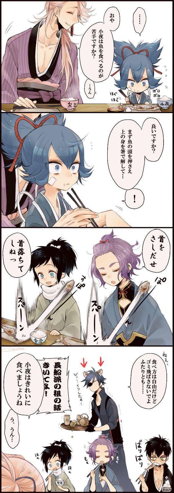 ぐちゃん on | 刀剣女士, 左文字兄弟, 刀剣亂舞 pixiv