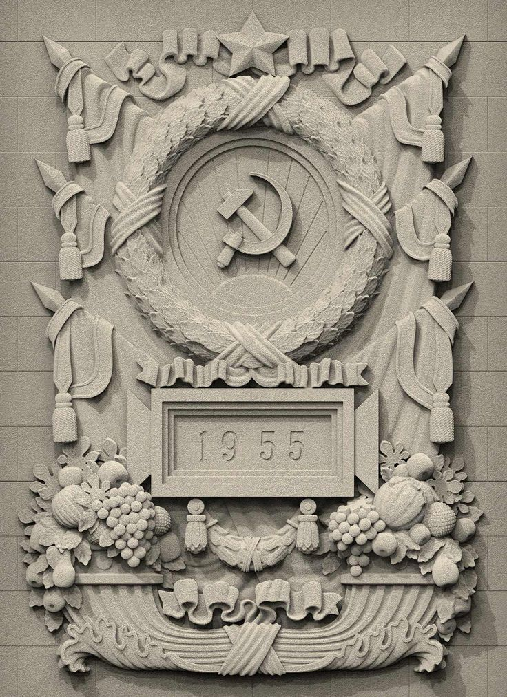 Stalin's Empire.  Stone carving.  Bas-relief. 3D model for CNC milling machine. Simulation programs MoI, ZBrush, ArtCam. Private order.