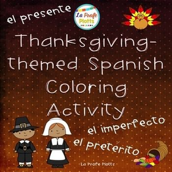Practice identifying verbs in the present, preterite, imperfect, and infinitive with these fun Thanksgiving coloring sheets! Similar to a color-by-number sheet, students will color the pictures according to the key given. Each verb tense is assigned a different color (color all the imperfect verbs rojo, all the preterite verbs verde, etc.) This makes it easy for you as a teacher to check their understanding of verb endings.