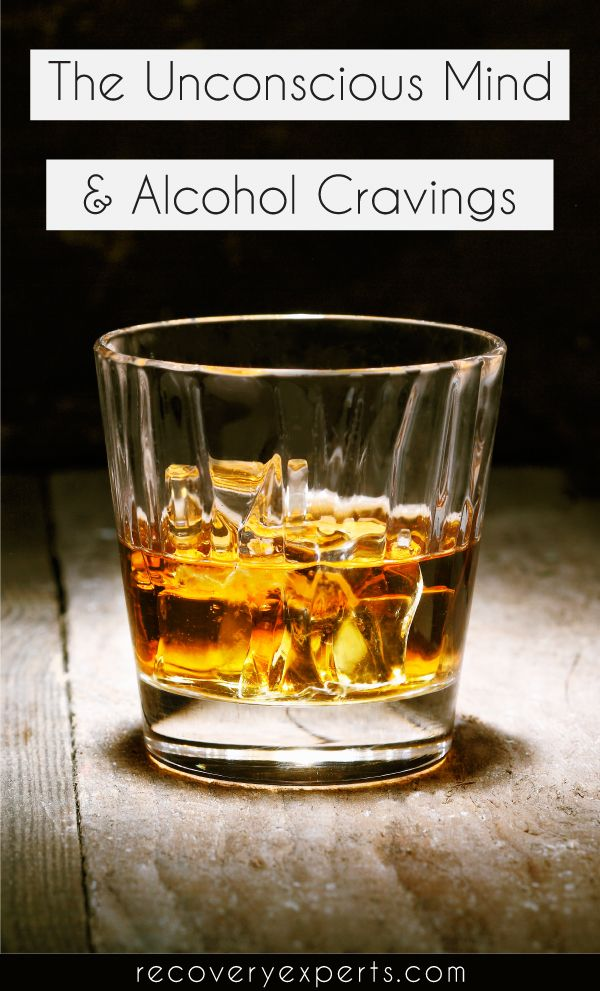 Blog: When alcoholism take place, alcohol cravings develop. Alcohol ...