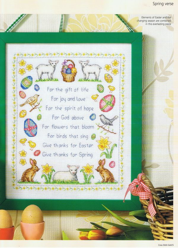 1180 best easter cross stitch embroidery images on pinterest with pattern gallery negle Gallery