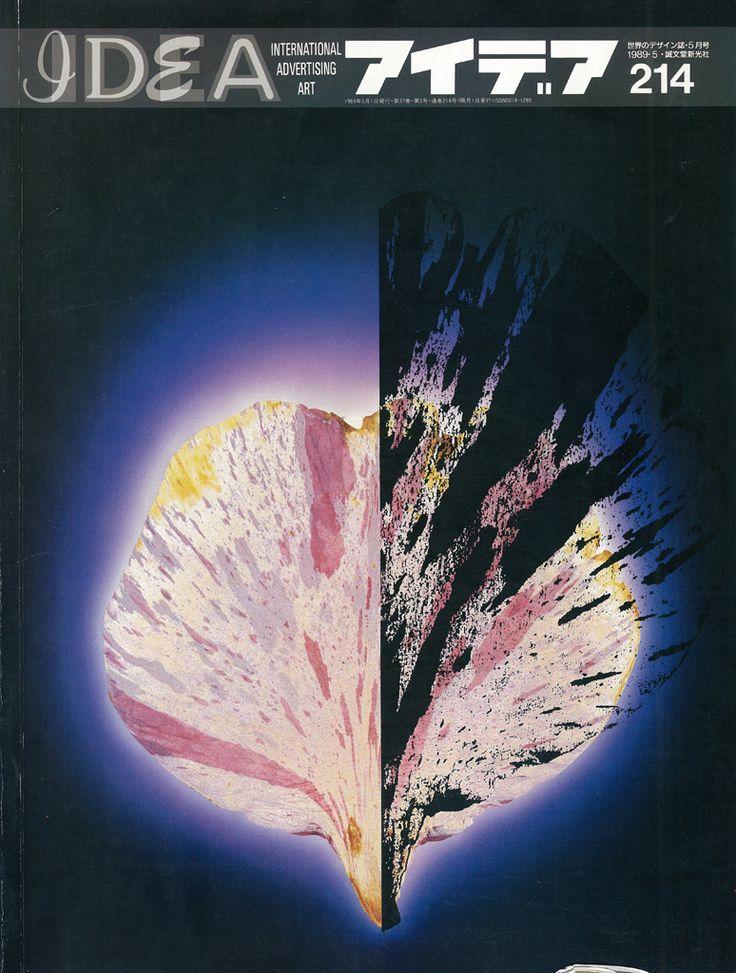 IDEA magazine, 214, 1989. Cover Design: Koichi Sato