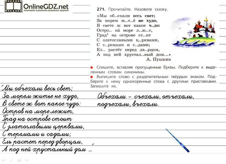 География материков и океанов 7 класс тетрадь для практических работ ответы григоренко