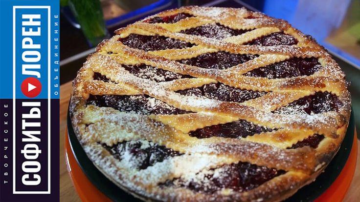 Вишневый пирог – очень вкусный рецепт из Италии | Вадим Кофеварофф