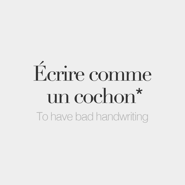 "*Literal meaning: To write like a pig. If you love @frenchwords, you'll love our boutique and our gorgeous made in France products (link in bio)! Get 10% off your first order with the ""BONJOURFW"" discount code!"