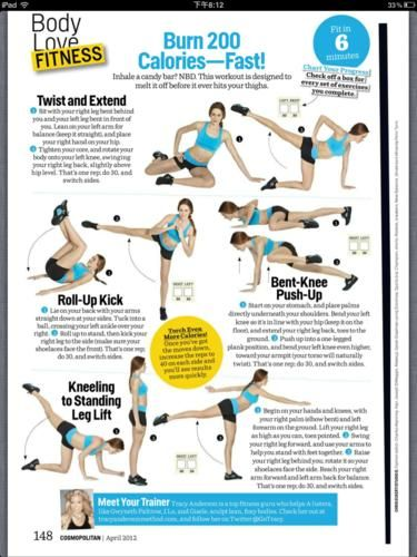tracy anderson cosmo...this one actually works pretty well as a hiit workout (i did 45 s work, 15 s rest x12 rounds)