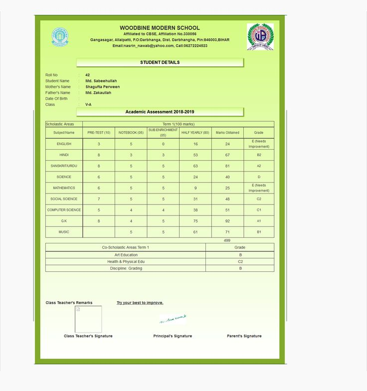 report card generator software student report card within
