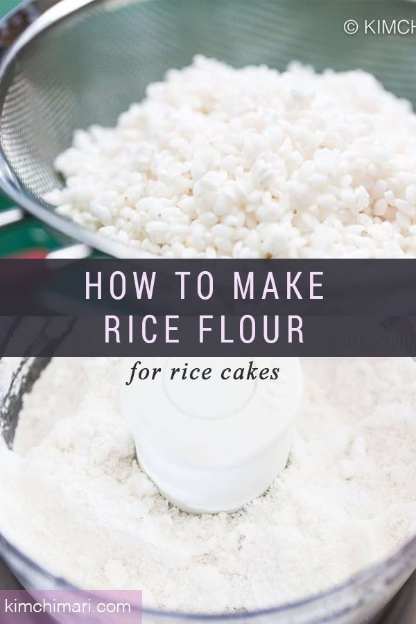 How To Make Rice Flour For Rice Cakes Maepssalgaru For Tteok Recipe Recipes Rice Cakes Food