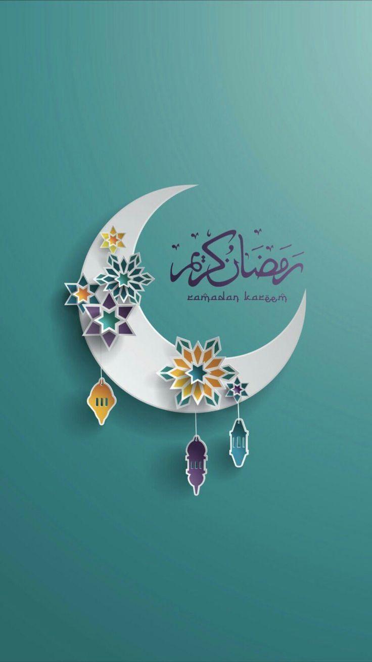 Cool Islamic Wallpaper Download Free 4k Hd Wallpapers Background Images In 2020 Ramadan Poster Ramadan Greetings Ramadan Cards