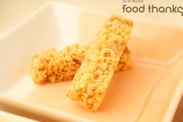 ホリ(HORI) とうきびチョコ夕張メロン  hori-chocolate-snack-4977240004494-05