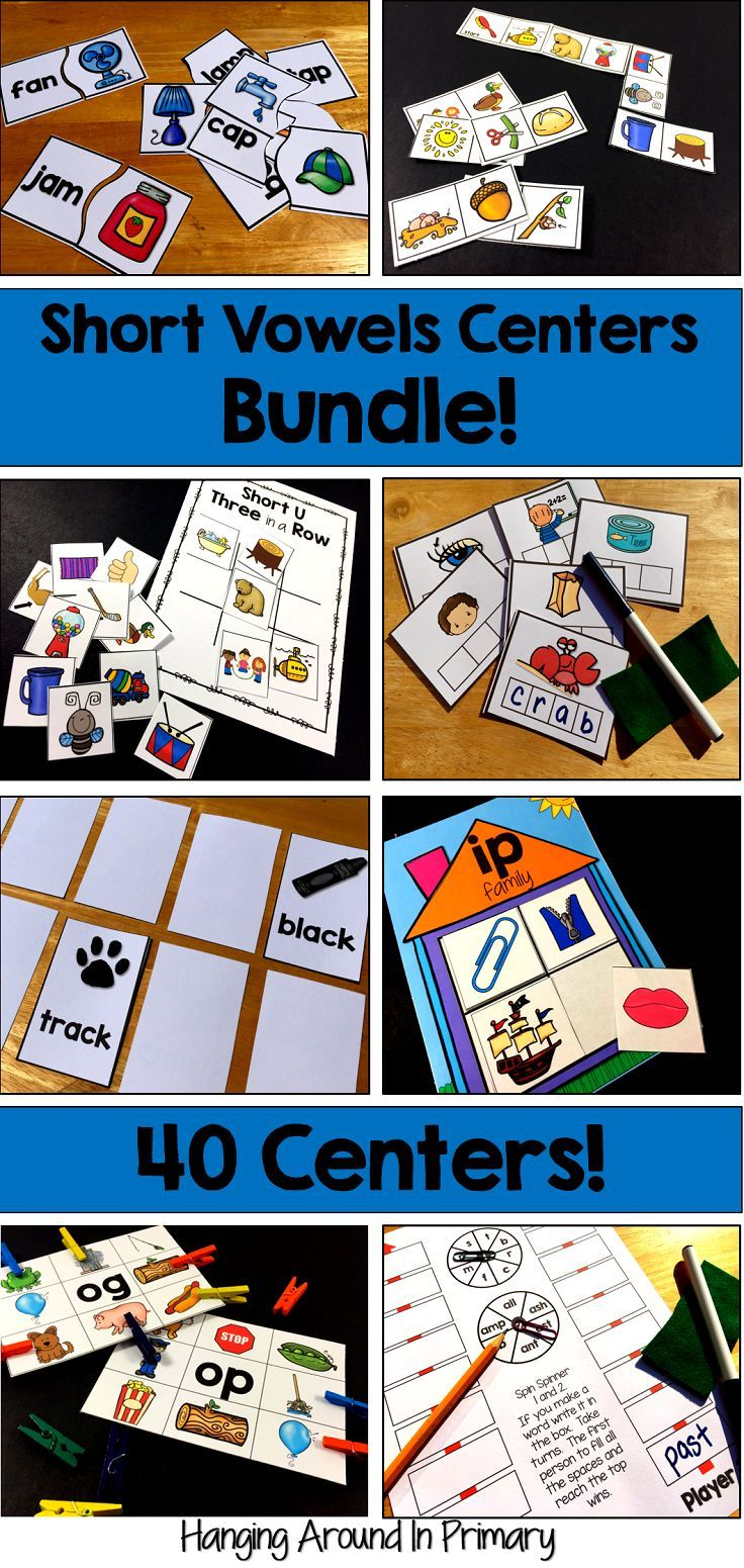 40 Hands-On Low-Prep literacy centers to practice all of the short vowel sounds.  Each set of centers uses the same format so once you teach your students how to use the activities you are set for all 5 vowel sounds.