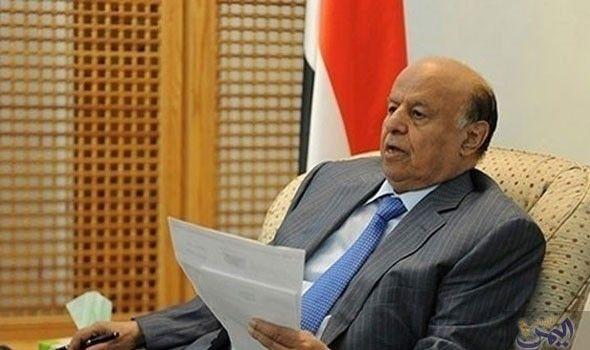 الرئيس اليمني عبد ربه منصور هادي يزور مقر قيادة قوات التحالف العربي في مدينة عدن Men Men S Blazer Suit Jacket