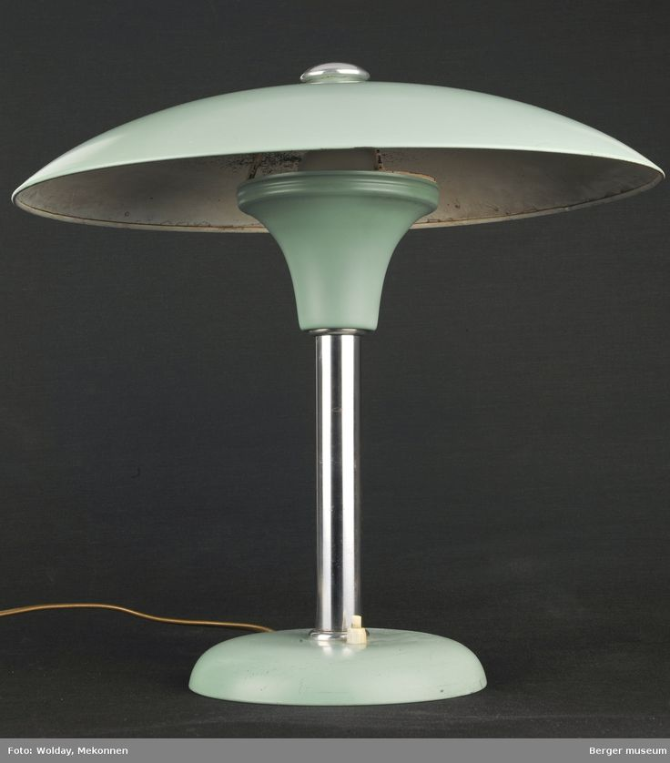 DigitaltMuseum - Lampe