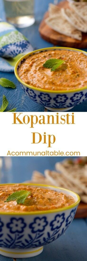 Kopanisti dip - a spicy and creamy dip from Greece, is flavored with red peppers, feta and mint. An Incredibly easy and delicious dip for any occasion. #greekrecipes #diprecipes #partyrecipes #vegetarianrecipes