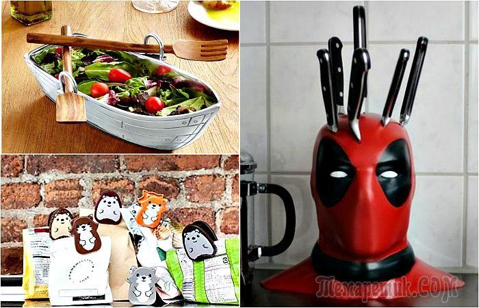 20 очаровательных девайсов, которые сделают пребывание на кухне ярче и веселее
