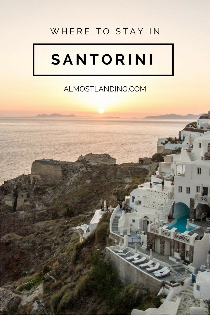 Where to stay in Santorini Greece: Our Santorini Accommodation Guide. Best hotels in Santorini | Best areas to stay in Santorini | How to book accommodation | Greek Islands Accommodation.