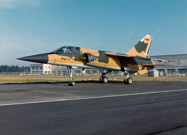 South African Air Force Mirage