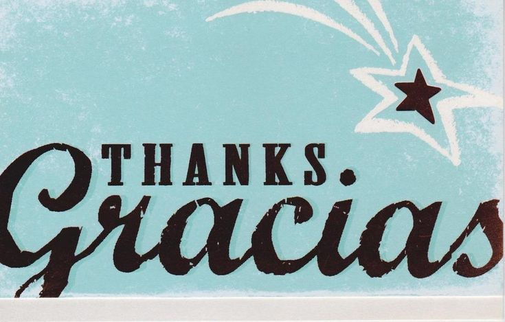 Spanish Greeting Card, Thank You, American Greetings #AmericanGreetings #ThankYou